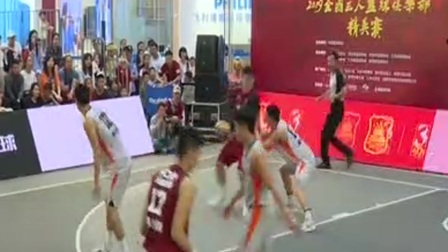 成都打造三人篮球城市品牌 助推赛事名城建设