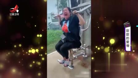 家庭幽默录像:在危险边缘疯狂试探,老婆在忙