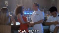 小伙在酒吧撩妹,故意在美女面前说请客,可全