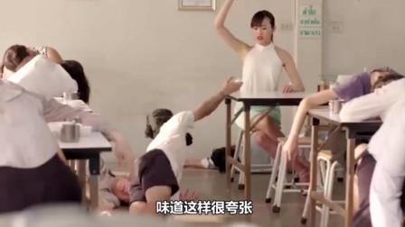 爆笑:论广告我只服泰国,美女你这一下威力太大