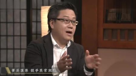 台湾名嘴:台状元到了大陆名校很尴尬,整日挑