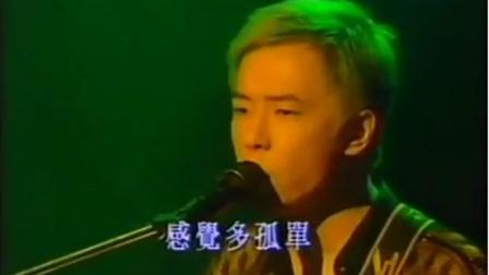 *eyond - 叹息 (三子时期的音乐)