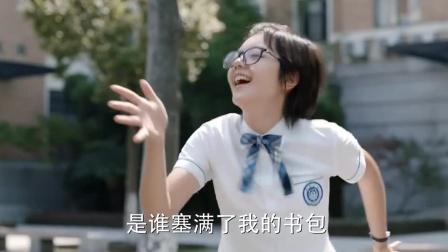 少年派:林妙妙带全班跳舞,钱三一反应贼逗,