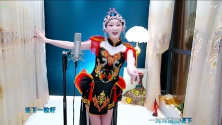 #音乐最前线#庄妃唱歌直指人心呀! 真棒