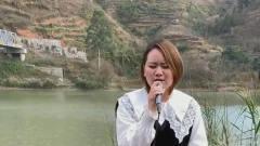 农村美女翻唱《你还是从前的你吗》,悦耳动听