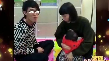 家庭幽默录像:给爸爸吃一口,结果宝宝哭了,
