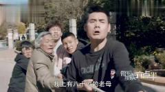 陈翔六点半:电动车和奔驰街头相撞,引发一场