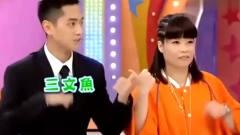 无敌奖门人:金刚蹩脚粤语玩游戏成短板,美女