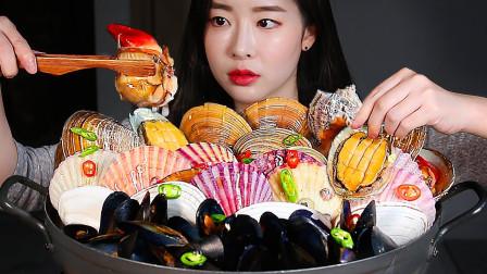 韩国美女吃清蒸彩色大扇贝,一口下去鲜美无比