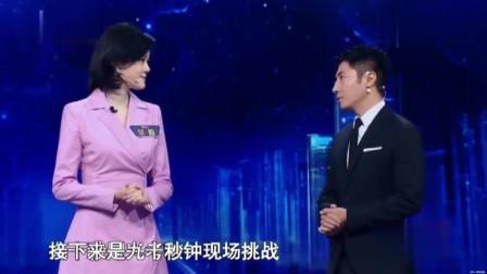 """主持人大赛:""""走运""""美女邹韵 讲述中国在国际"""