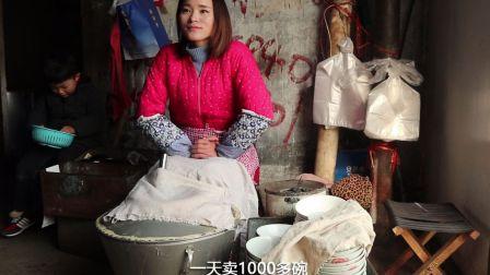 小镇美女用大罐子盛羊肉汤,4元一碗便宜好喝,
