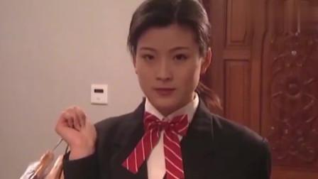 美女酒店服务员笑起来真是好看,老总第一眼就喜欢上了