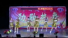 禄段妙义村舞队《跟音乐动起来》卖腊村以舞会