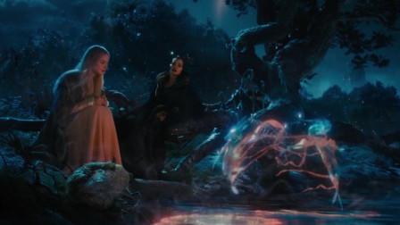 美女跟精灵玩耍,不料误伤到了精灵女王,立马