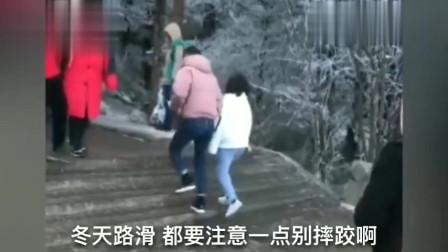 搞笑视频:大冬天敢这样走路的,我估计都是补牙不差钱的