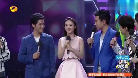 综艺日常:赵丽颖模仿刘恺威和杨幂通话时的样