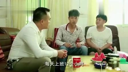 广西老表搞笑视频:这个二哥真的是成事不足败事有余