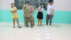 学霸王小九短剧:学生挑战手脚并用游戏,成功