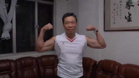 钟南山曾是400米栏全国纪录保持者,娶女篮名将为妻