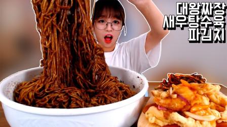 """吃货的""""最高境界""""是什么样?韩国美女直接用"""