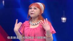 62岁老太太跳钢管舞,因穿着妖艳遭非议,还被骂