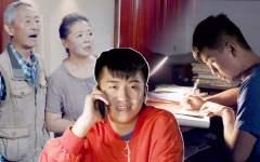 陈翔六点半222集 他高考落榜,瞒着父母复读考上