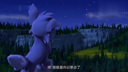 搞笑动画:灰灰变成狼狗跑得好快跳得超远,可