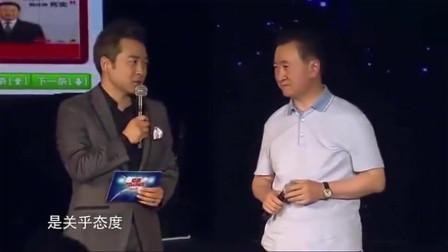 王健林:王健林不仅霸气,偶尔幽默起来,逗的