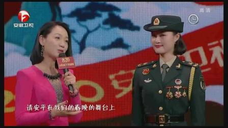 安徽春晚 大阅兵女兵方队的侯安平为大家展示女兵的飒爽英姿