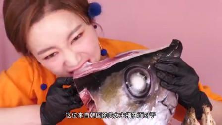 """这才是真正的大胃王!三个超大""""生鱼头"""",美"""