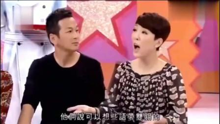 综艺:女嘉宾现场顶撞曾志伟,不避讳真敢说!