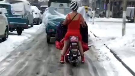 搞笑视频:大姐啊 这么冷的天不穿羽绒服 你咋想的