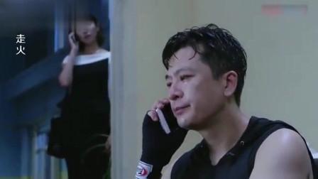 美女穷追不舍,赵队怂了:我想静静,谁料美女