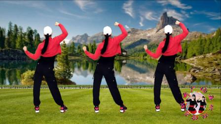 有氧燃脂瘦身操,每个动作都能带动脂肪燃脂,减肥瘦身超给力