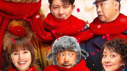 历史首次!春节档热门影片《囧妈》网络免费首播