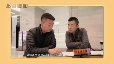 硬核街拍训练营——重庆篇(第三集) 原来这么