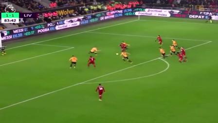 利物浦2-1狼队: 菲尔米诺绝杀,风水型前锋,豪取英超14连胜