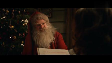 调皮小朋友恶搞圣诞老人,不料圣诞老人完全不