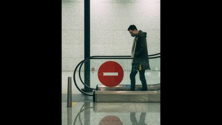 「口罩」——记录新型肺炎下的地铁/机场-「街头