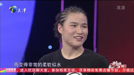 高颜值格斗美女,林荷琴换上战斗服后气场惊人,涂磊的话逗笑观众