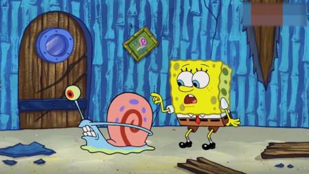 搞笑动画:痞老板在小蜗牛壳里疯掉了,拿着购