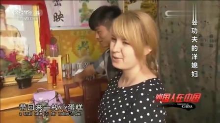 老外在中国:外国美女到乡下看望婆婆,跟亲友