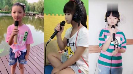 小小年纪本领不??!3组小女孩翻唱流行音乐,嗓音纯净各有特点