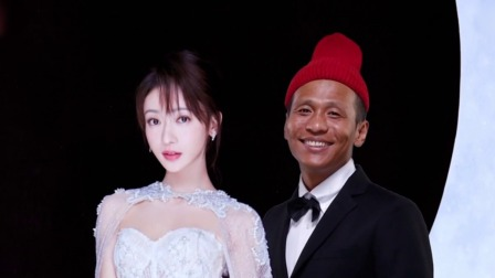 宋小宝、吴谨言《爱上你的基因》,小红帽再度