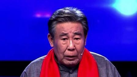 老戏骨六次登上央视春晚 搭档赵丽蓉创造经典作