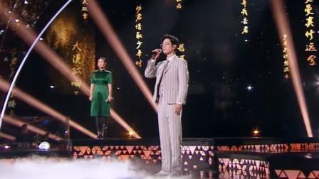 那英、肖战携手演绎主题曲《千年一声唱》