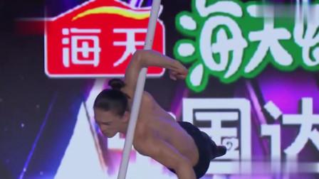 中国达人秀:明明是业余选手,小伙子却把钢管舞跳得一绝!