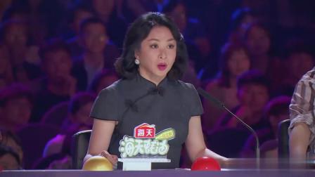 中国达人秀:舞蹈有个性!带着烤鸭天平钢管舞