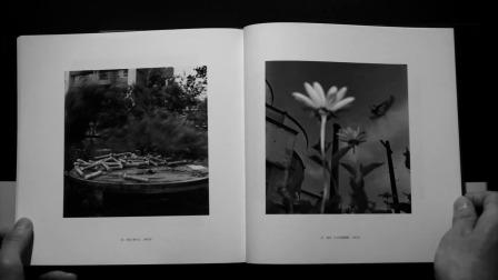 须田一政:日本の写真家 40