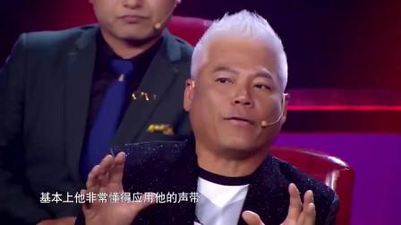 """巫启贤被""""恶搞"""",模仿曾志伟报幕、张宇唱歌"""